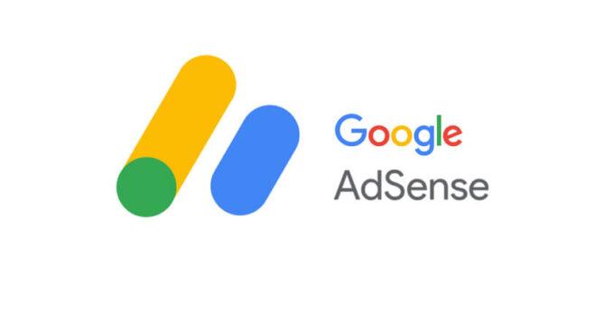 Google Adsense 審査合格