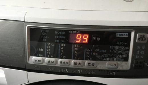 パナソニック洗濯機故障修理 【HA2 H99エラー】