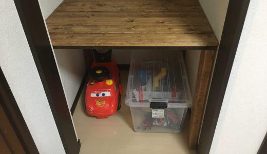 【DIY】家具作り、子供のおもちゃ置き場に棚を作りました
