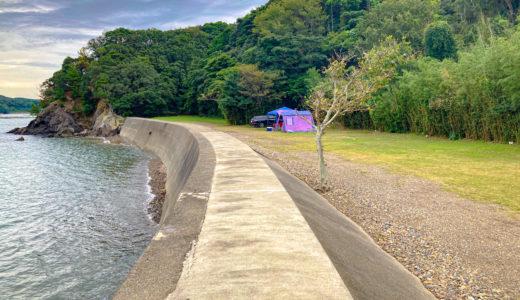 鳥羽キャンプセンター 釣りや海水浴を楽しめプライベート感を味わえる穴場キャンプ場