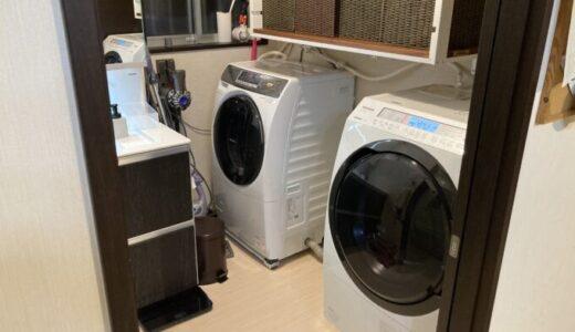 2台目の洗濯機を購入 洗面所に洗濯機を2台設置する方法